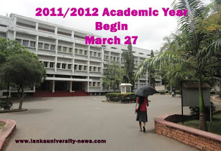 2011 2012 Academic Year Sri Lanka University News