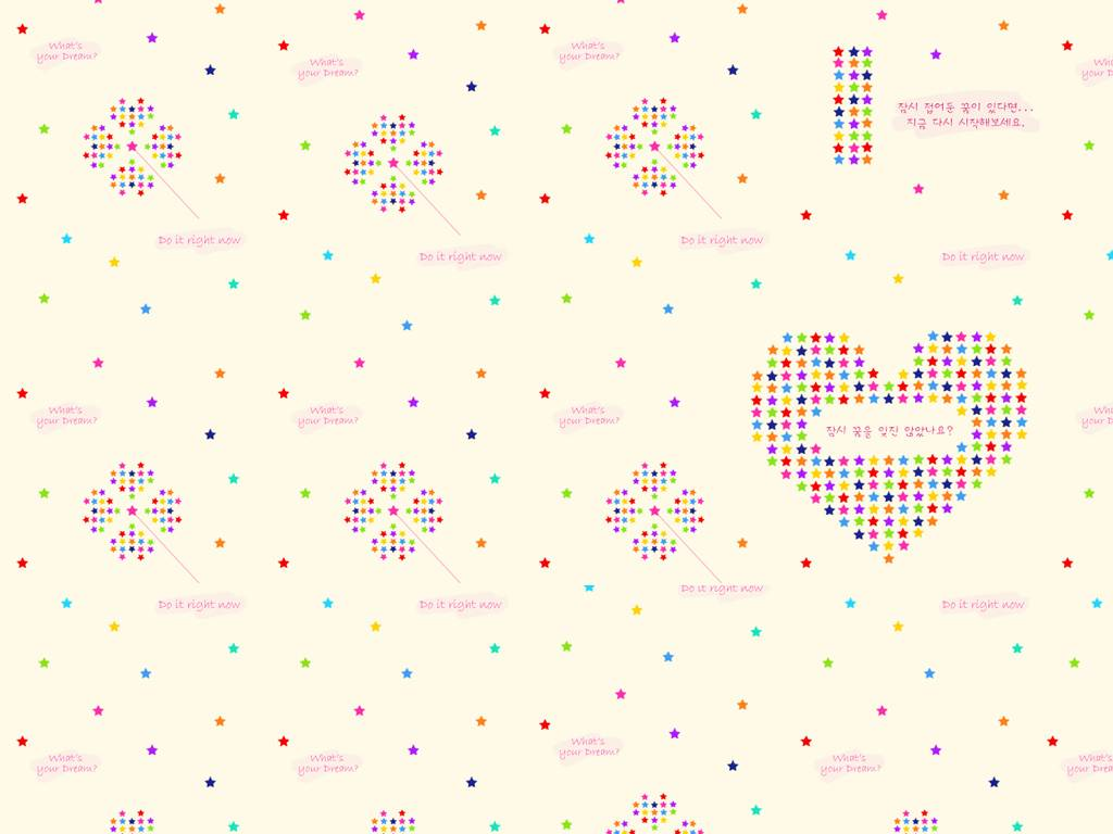 stars and hearts wallpaper |see to world