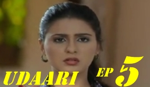 Udaari Episode 5 By Hum Tv