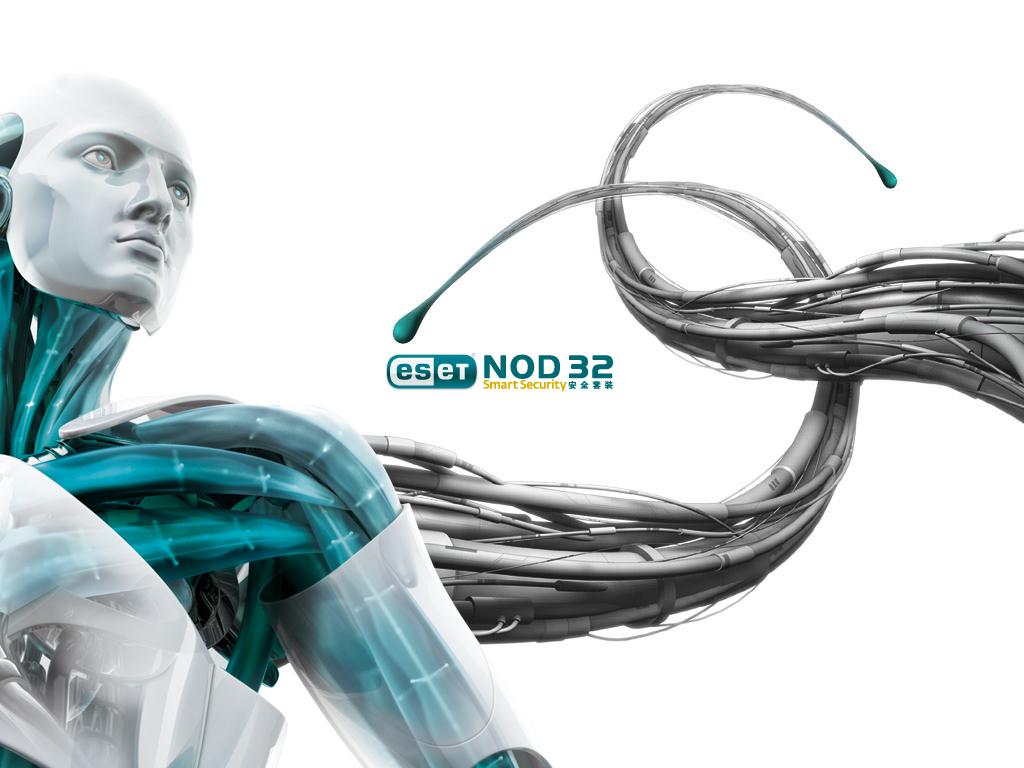 ESET Nod 32 Antivirus 4  válidos hasta 2012 - 2013