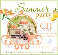 """""""Summer party"""" с Еленой Волчковой"""