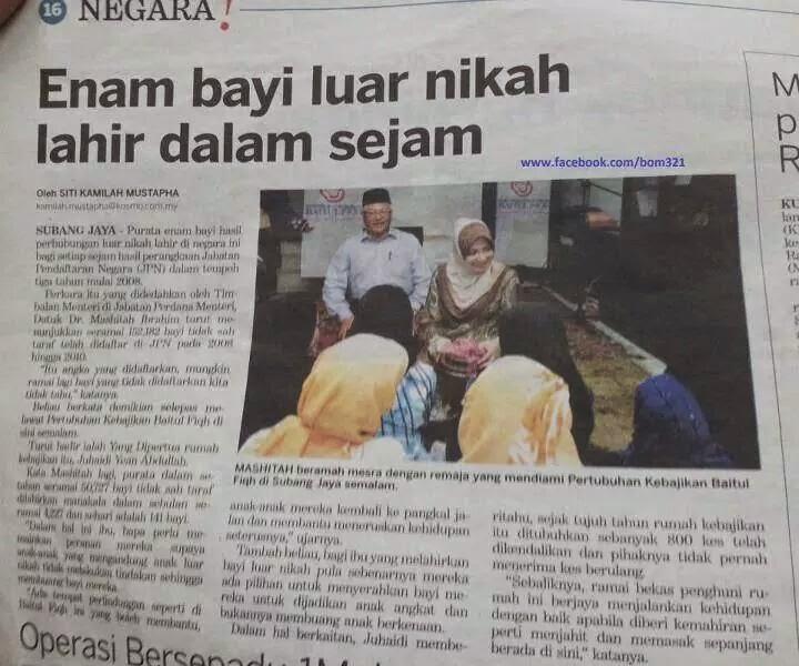Inilah Contoh Yang Diwar warkan Oleh Pemimpin Kita Negara Malaysia Adalah Merupakan Negara Islam Contoh Kepada Negara Lain