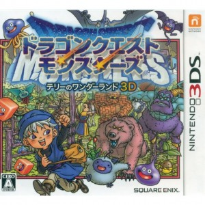 dragon-quest-monsters