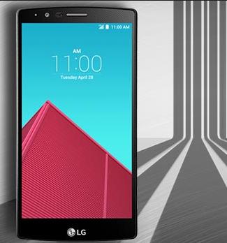 Harga Dan Spesifikasi LG G4 Beat