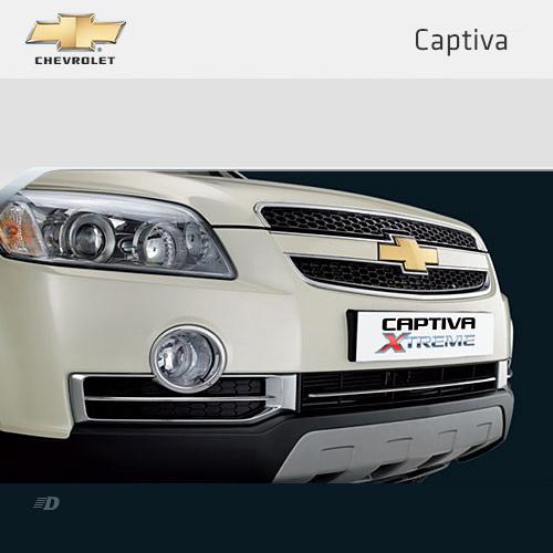 Used Chevrolet Captiva: Autoexpo: December 2011