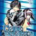 Code:Breaker (manga, vol. 1) by Akimine Kamijyo
