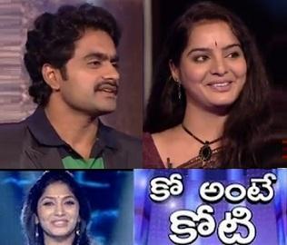 Ko Ante Koti – 1 Crore Show – E 34 with NandaKishore,Roopa