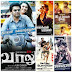 Tamil Movie Release on March 2015 Kollywood Releases on March