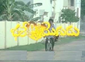 Bhale Mogudu Telugu Mp3 Songs Free  Download 1980