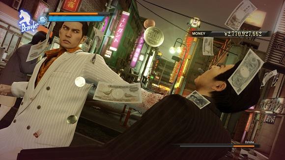 yakuza-pc-screenshot-katarakt-tedavisi.com-4