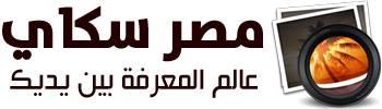 شركة مركز الإسكندرية للأشعة – اليكس سكان تقرر توزيع الكوبون رقم (17)