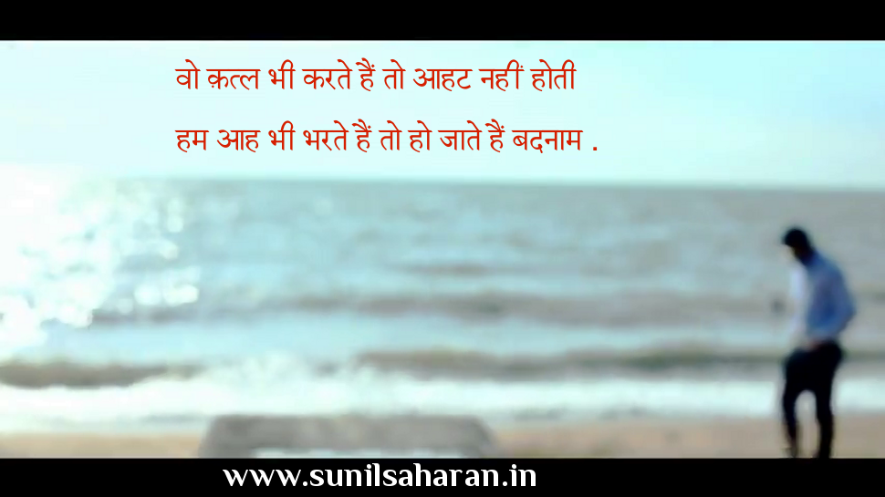 Love Quotes For Husband: Love Quotes For Him Hindi