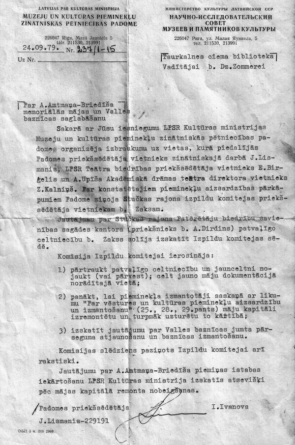 Mammas pieprasījums Muzeju un kultūras pieminekļu zinātniskās pētniecības padomei 24.09.1979.