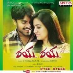 Telugu MP3: Ryee Ryeee Telugu Movie MP3 Songs Download Free