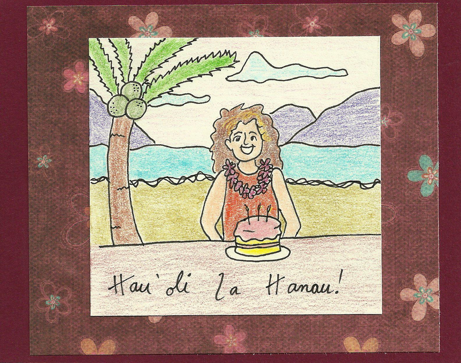 Debbie dots greeting card blog hawaiian birthday hawaiian birthday m4hsunfo