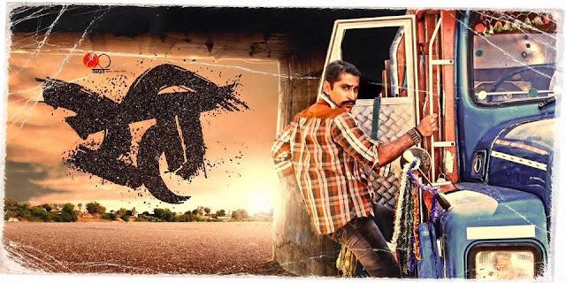 Reti 2016 Marathi Full Movie Download Watch Online 720p DVDRip