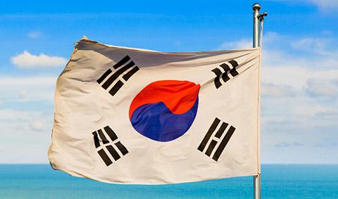 การย้ายงานที่เกาหลี
