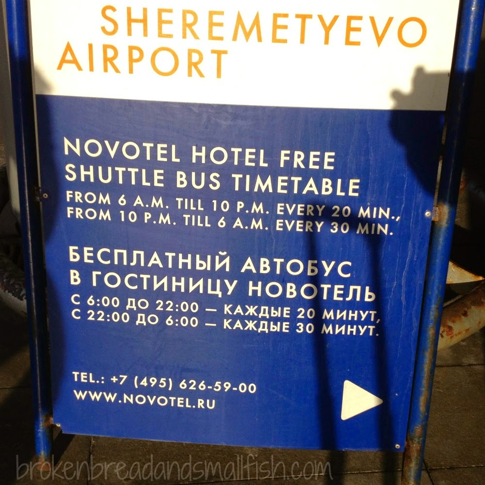 Novotel Shuttle Schedule at Sheremetyevo in Moscow