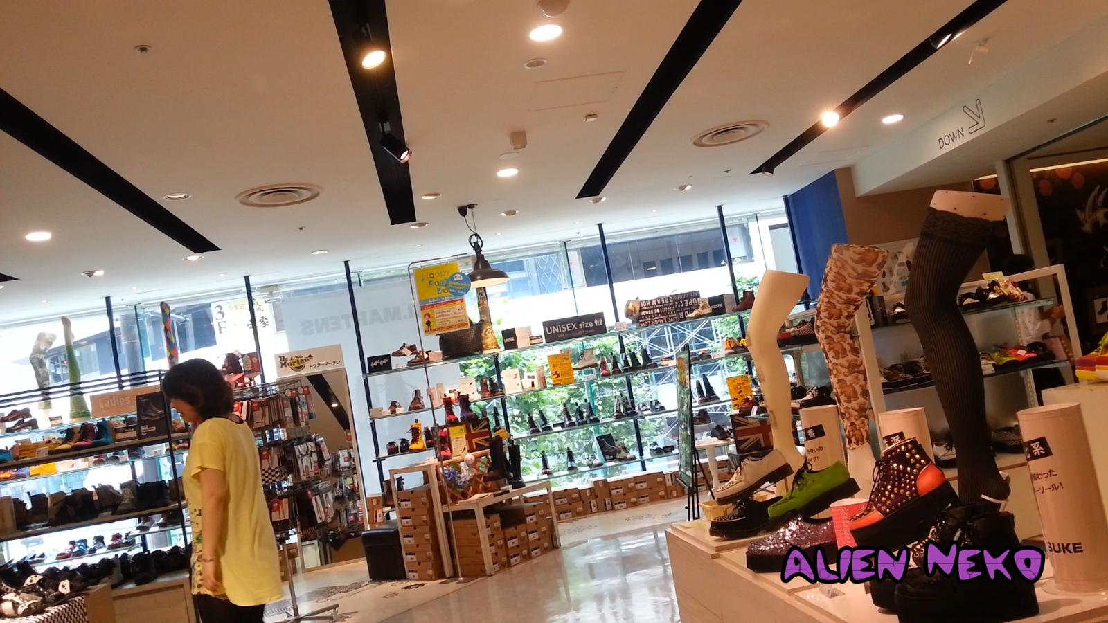Japanese shoe store