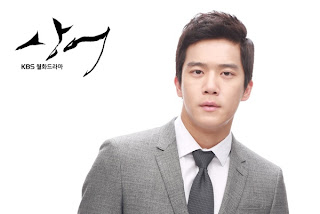 korean drama: Sinopsis Shark Episode 1-20