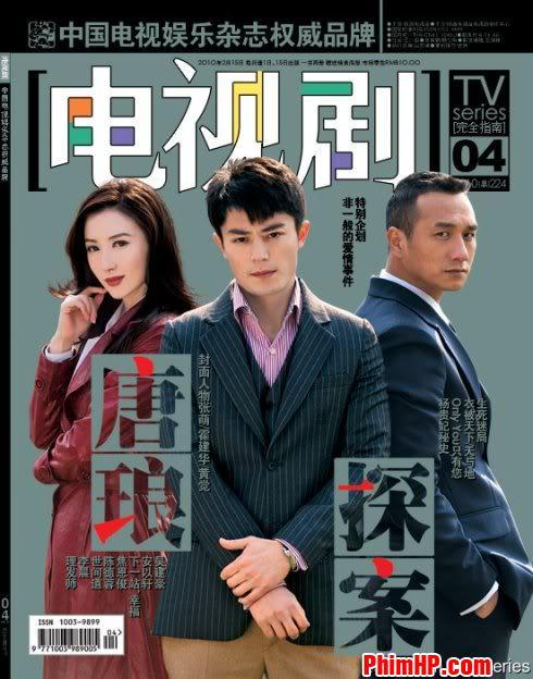PhimHP.com-Hinh-anh-phim-Tham-tu-lung-danh-Detective-Tang-Lang-2010_00.jpg