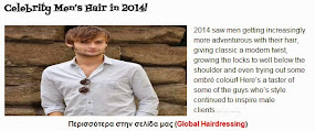 Celebrity Men's Hair in 2014!