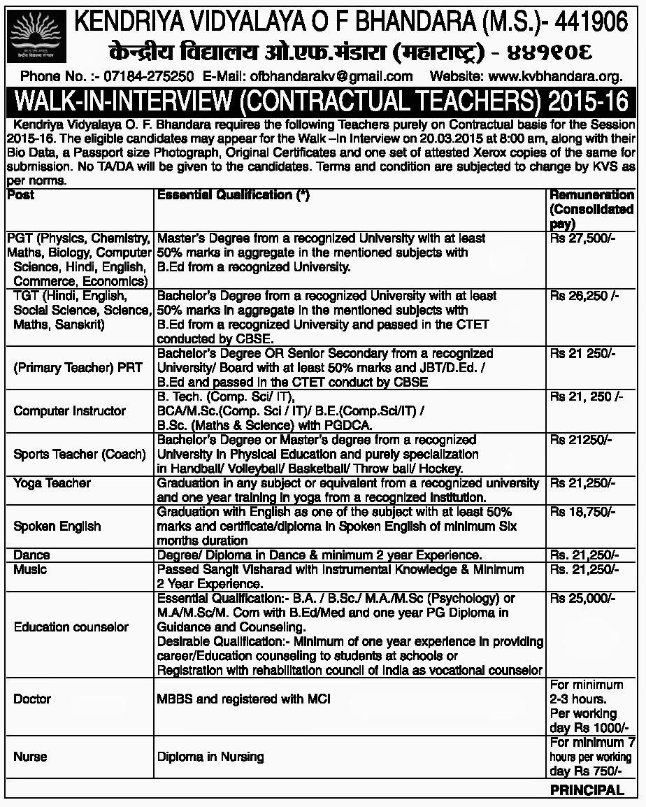 Kendriya Vidyalaya Bhandara Recruitment 2015