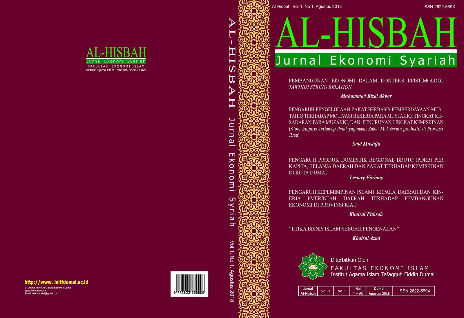 Jurnal Al-Hisbah