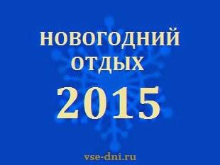 Реклама детских праздников москве
