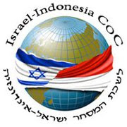 Indonesia-Israeli Chamber of Commerce