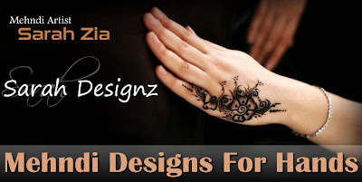 Sarah Designz Menhdi Designs 2013-2014 For Hands