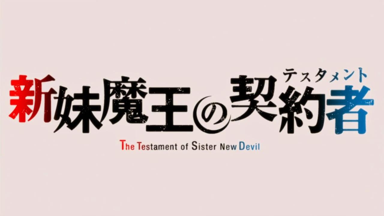 Shinmai Maou no Testament Subtitle Indonesia [Batch]