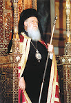 His All-Holiness Bartholomew, Archbishop of Constantinople New Rome and Ecumenical Patriarch