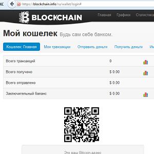 Биткоин адрес что это стать майнером bitcoin