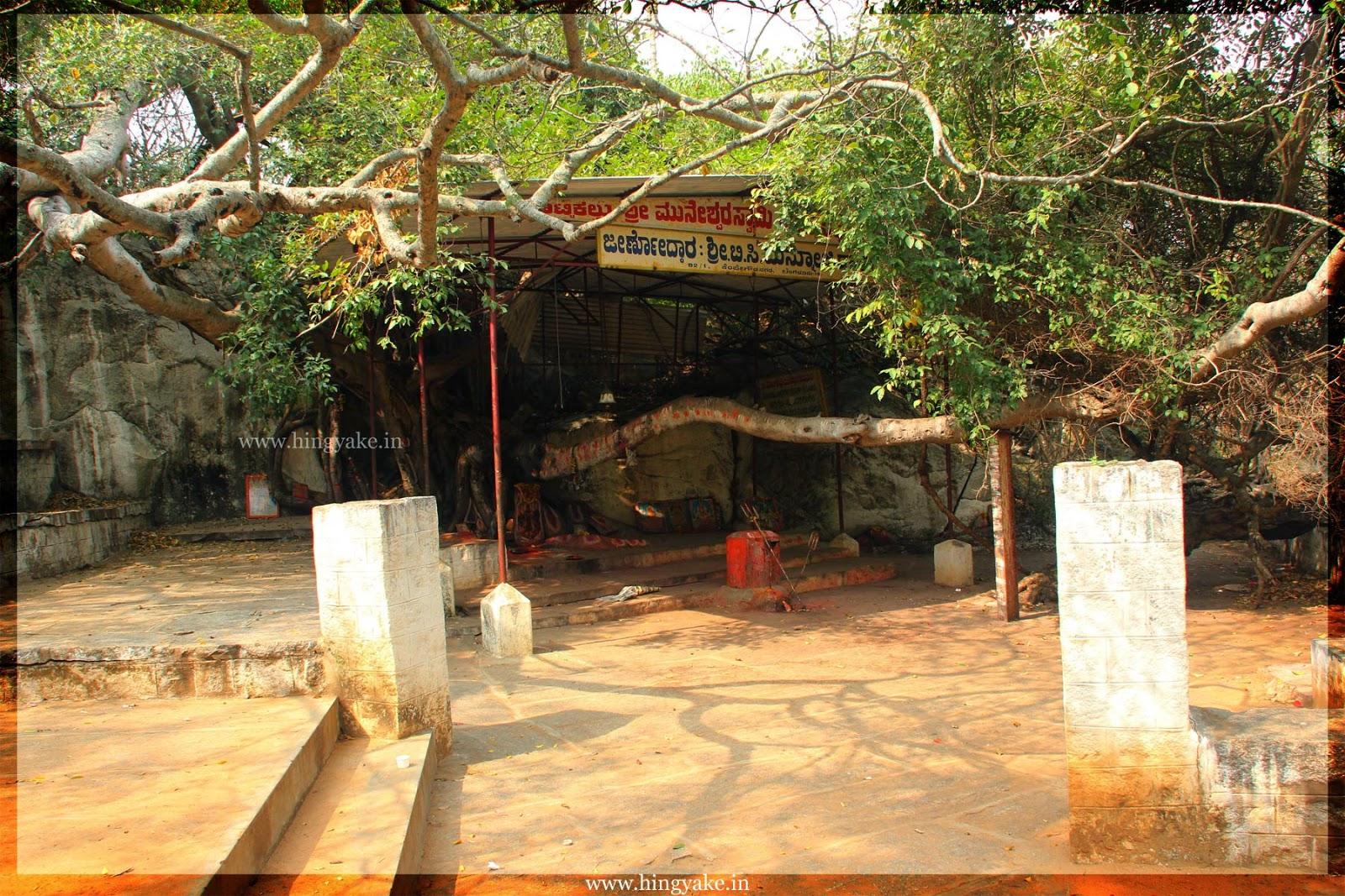 Muneshwara Temple, tottikallu