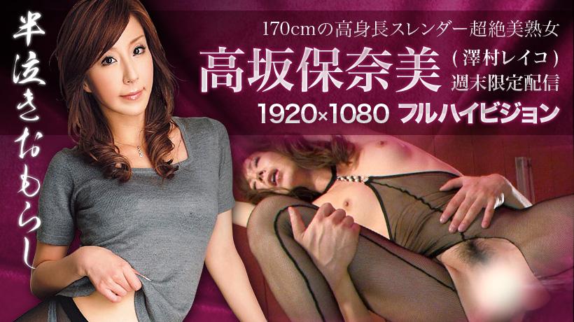 [Uncensored] 22068_Kosaka Honami