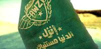 فوزي من اتصالات ادخل www.fawzi.com