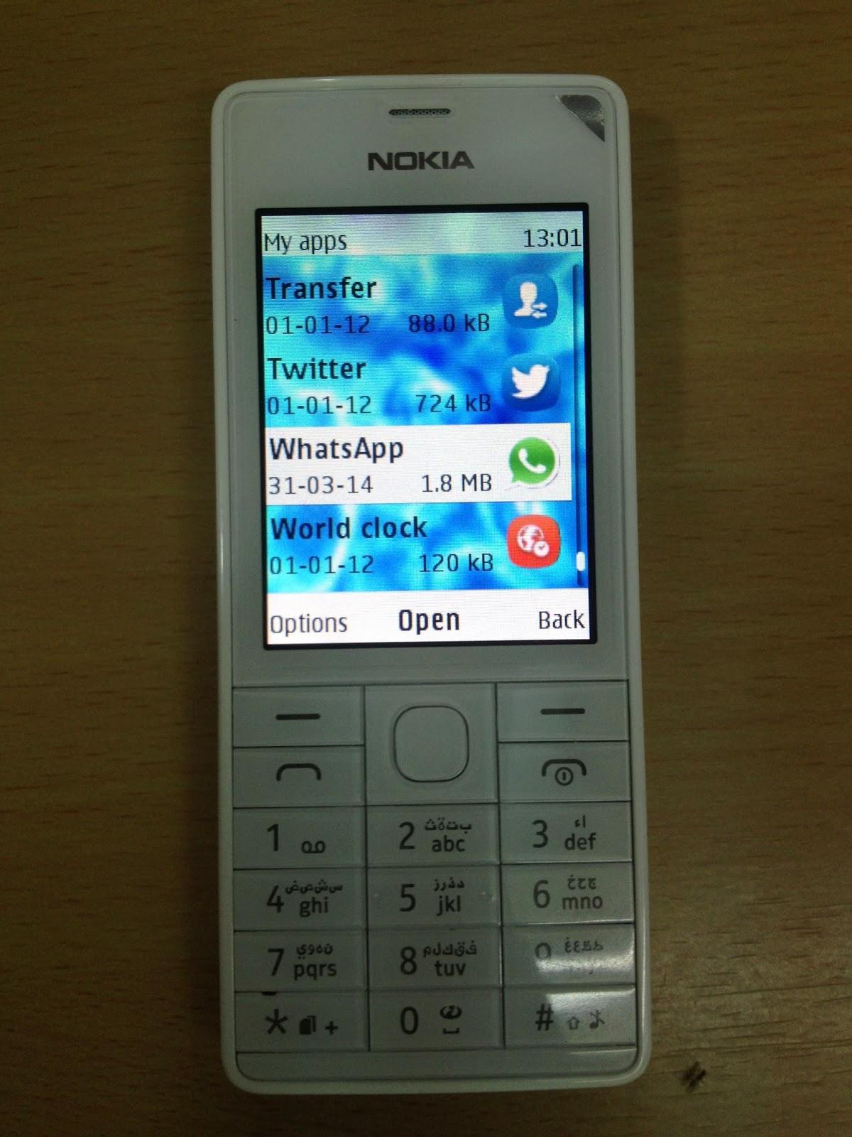 Descargar Whatsapp Para Nokia Lumia 521 | apexwallpapers.com