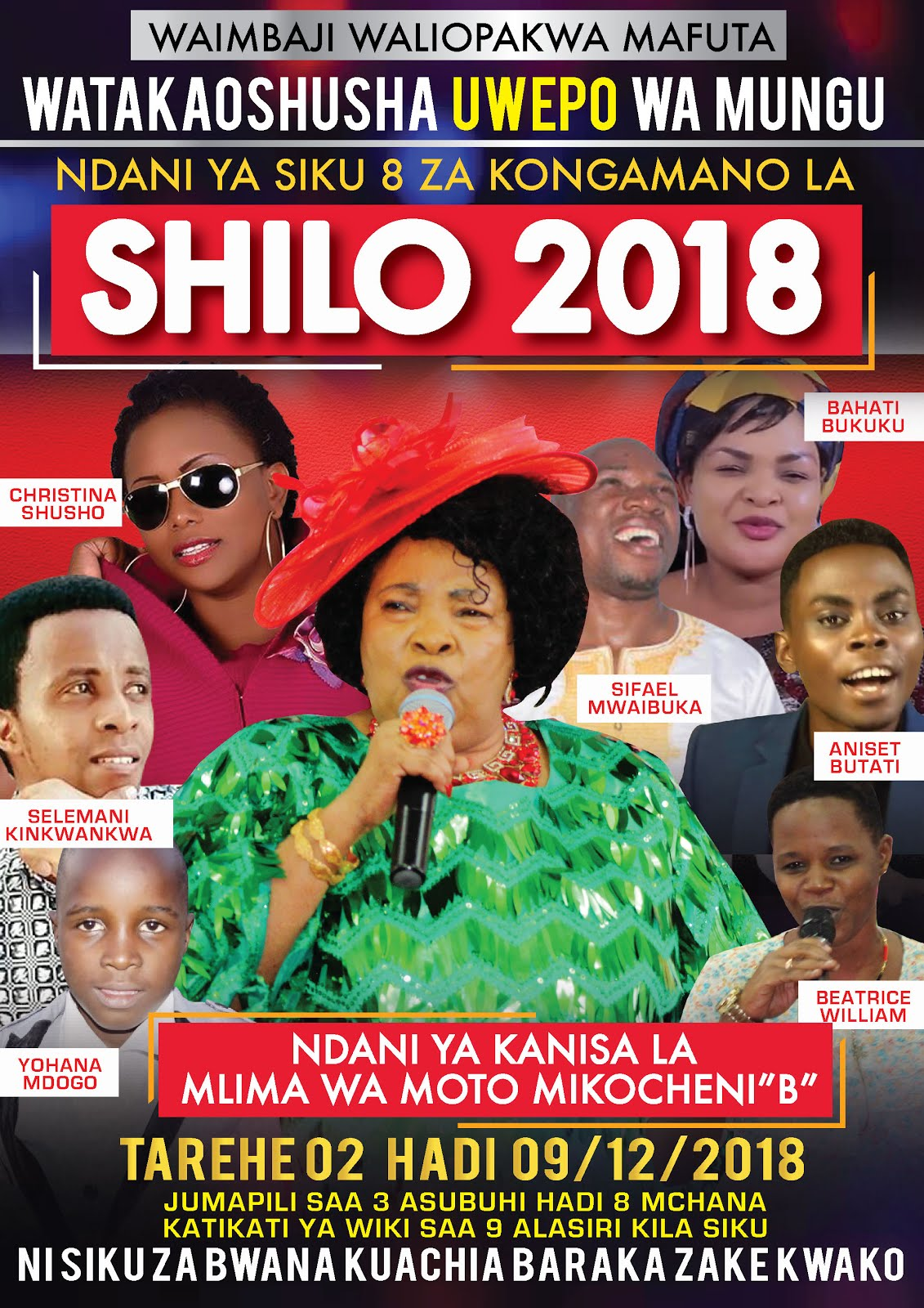 SHILO 2018