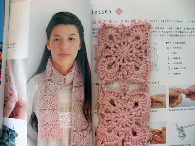 Irish Crochet Motif Instructions | eHow