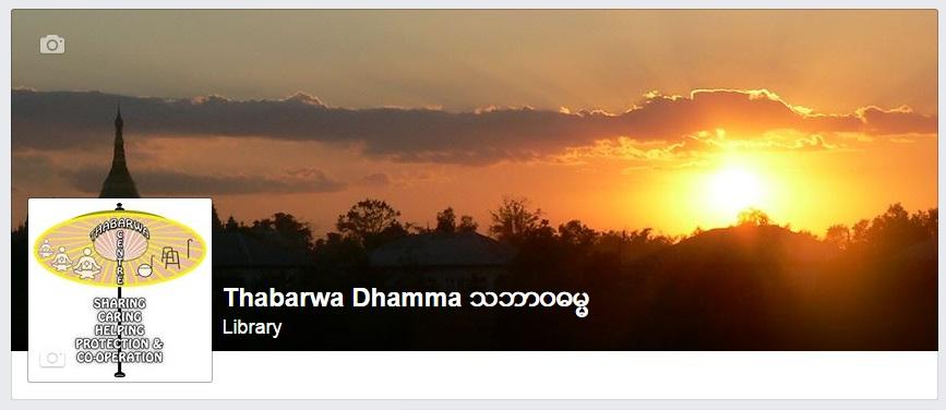 Thabarwa Dhamma
