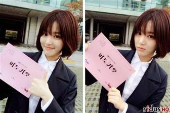 Lee Yu Bi tampil dengan model rambut pendek di serial drama 'Pinocchio'.