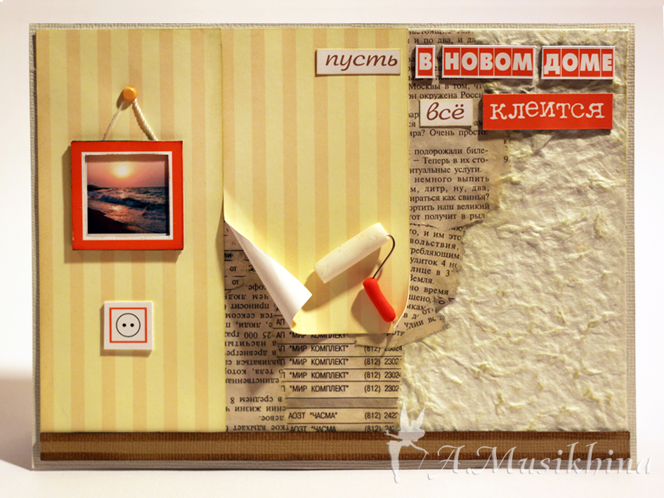 Танцующие бабки открытки