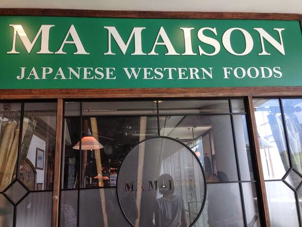 Shuqing 39 s story happenings in may ma maison restaurant for Restaurant ma maison limoges