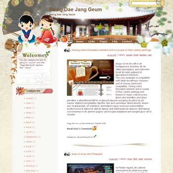 Being Dae Jang Geum Blogger Template. free download template blogspot