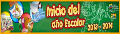 Año escolar 2013 - 2014