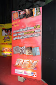 Journey of Rey Movie in posters show-thumbnail-9