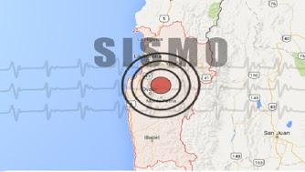 ENTERATE DE LOS SISMOS EN TIEMPO REAL HACIENDO CLICK (ENTRA AHORA)
