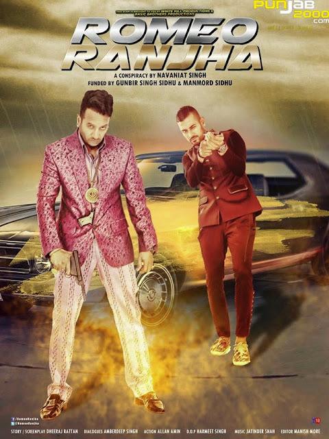 Romeo Ranjha 2014 Punjabi Movie Download In 300mb ESub