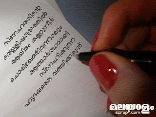 facebook photos malayalam love quotes